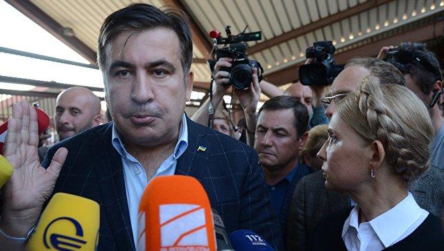 Михаил Саакашвили и Юлия Тимошенко на железнодорожном вокзале в польском Пшемышле. 10 сентября 2017
