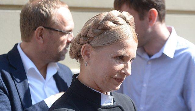 ВЧерновцах напали научастников акции против Тимошенко