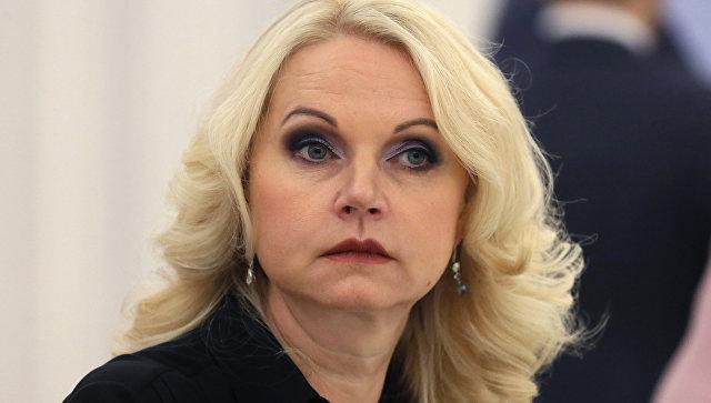 Председатель Счетной палаты РФ Татьяна Голикова. Архивное фото