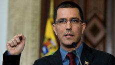 Глава МИД Венесуэлы Хорхе Арреас. Архивное фото