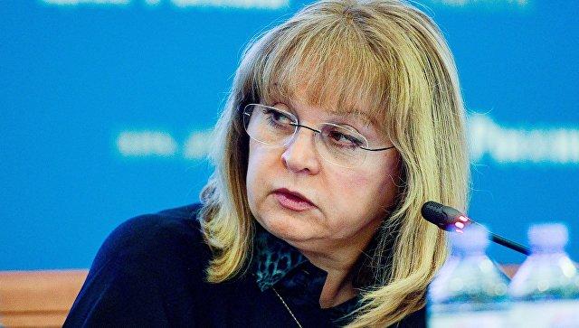 Глава ЦИК отметила, что ей надоели вопросы про иностранные счета Грудинина