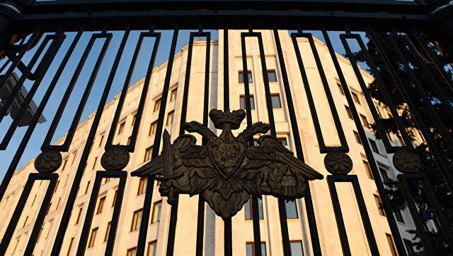 Герб на ограде здания министерства обороны России. Архивное фото