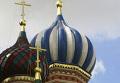 Купола Храма Василия Блаженного. Архив