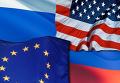 Сильная Россия не значит страшная