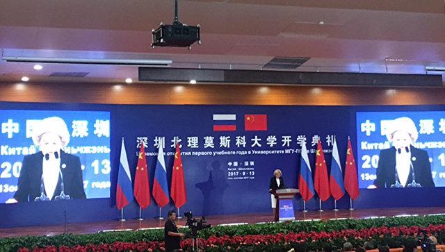 Церемония открытия первого учебного года в совместном российско-китайском университете в Шэньчжэне