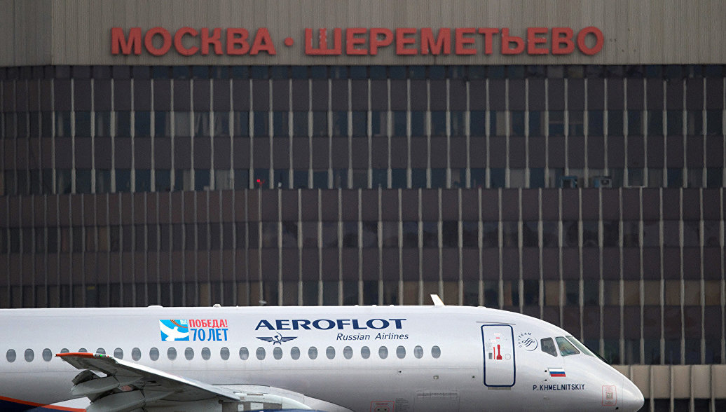 Фотовыставка Россия заповедная откроется в аэропорту Шереметьево