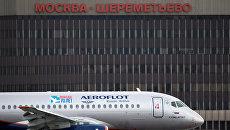 Самолет Аэрофлота в аэропорту Шереметьево. Архивное фото