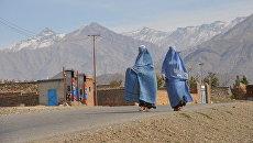 Жительницы Панджшерского ущелья в Афганистане. Архивное фото