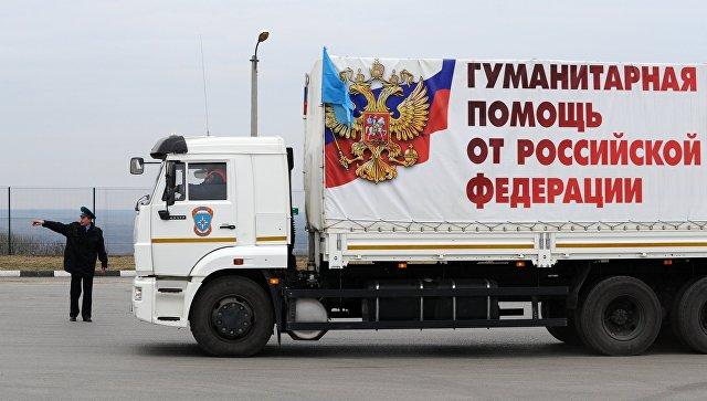 Песков: Москва не прекратит отправлять гуманитарную помощь мирным жителям ДНР и ЛНР (новости России)