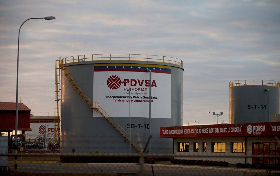 """""""Газпромбанк"""" заморозил счета венесуэльской госкомпании PDVSA"""