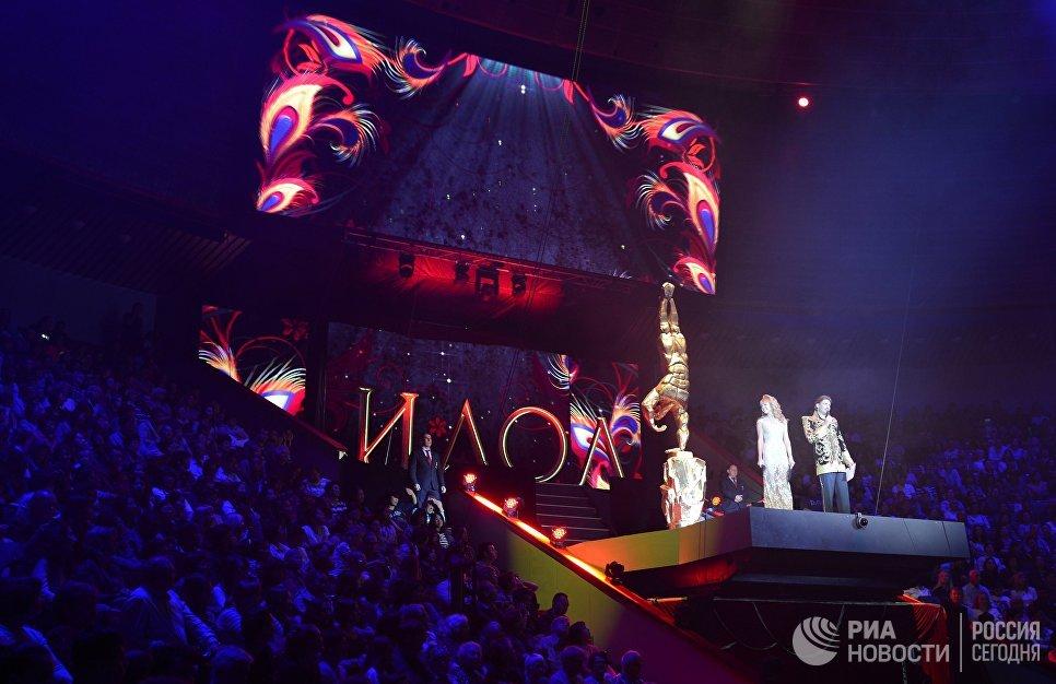 На гала-шоу всемирного фестиваля циркового искусства Идол