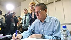 Экс-министр экономического развития Алексей Улюкаев на заседании Замоскворецкого суда. 18 сентября 2017