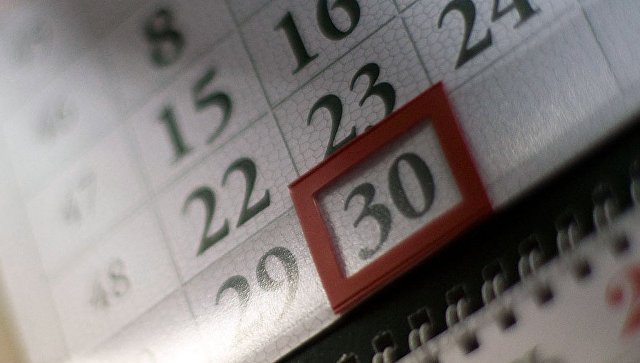 Министерство труда опубликовало график праздничных ивыходных дней