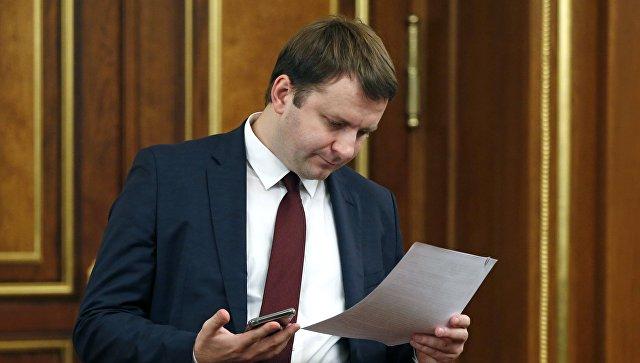 Министр экономического развития РФ Максим Орешкин. Архивное фото