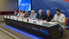 Круглый стол Результаты независимой оценки качества образовательной деятельности в вузах РФ – 2017 в пресс-центре МИА Россия сегодня