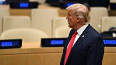 Президент США Дональд Трамп принял участие в совещании по реформе ООН. 18 сентября 2017