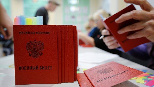 Госдума приняла в третьем чтении закон о психологическом отборе призывников