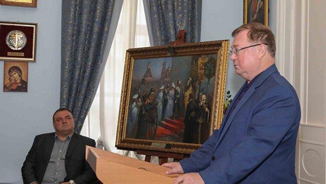 Председатель ИППО Сергей Степашин на презентации картины Игоря Машкова в центре ИППО