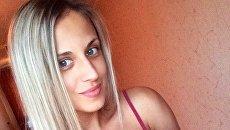 Диана Позднякова
