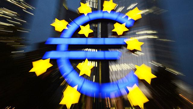 Логотип Центрального европейского банка. Архивное фото