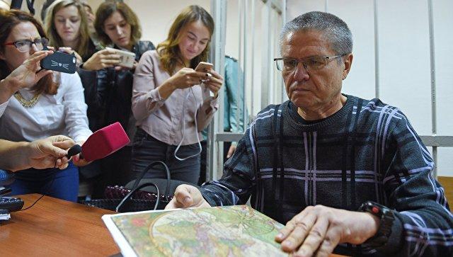 Суд 31 октября продолжит рассматривать дело Улюкаева