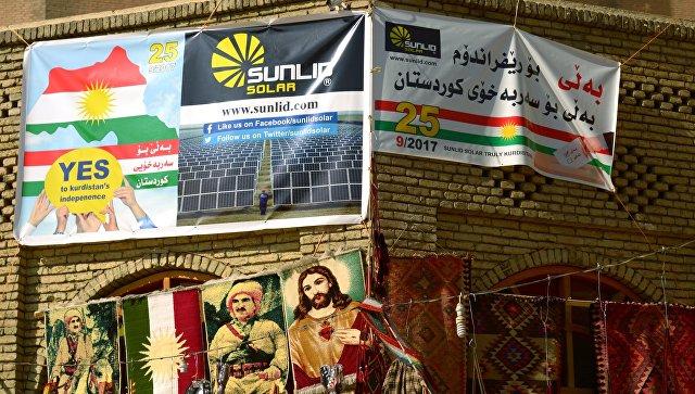 Суд в Ираке признал незаконным референдум о независимости Курдистана