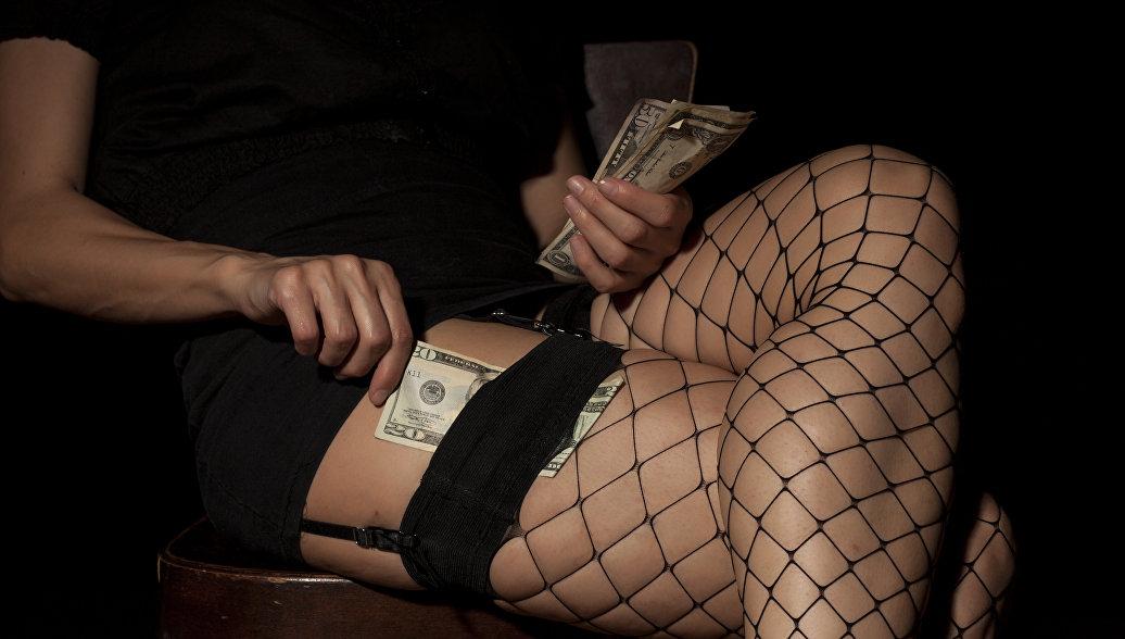 содержанки это проститутки