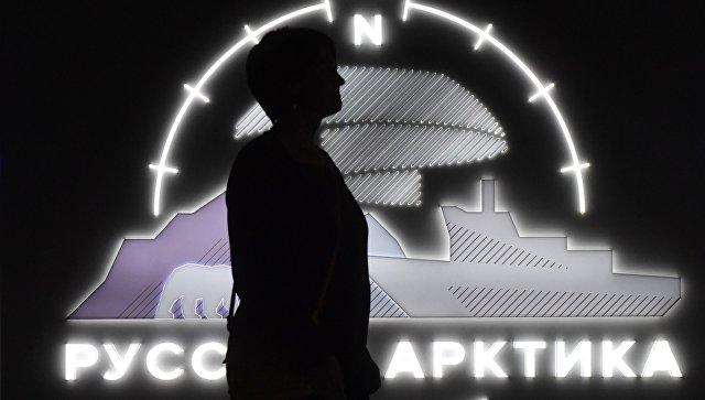 На открытии выставки Русская Арктика в парке Зарядье в Москве