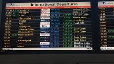 Информационное табло в аэропорту Анталии. 28 сентября 2017