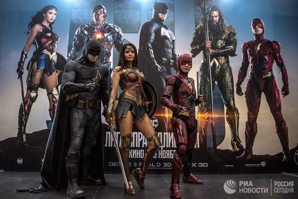 Косплееры на выставке ИгроМир-2017 и фестивале Comic Con Russia — 2017 в Москве