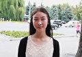 Лунара Айдаралиева, 16 лет