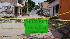 Предупреждение о возможности обрушения моста в мексиканской Хохутле, разрушенной землетрясением