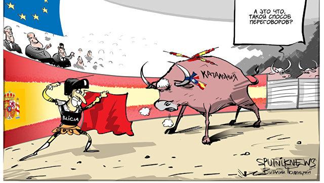 Красная тряпка независимости
