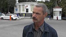 Крымчане рассказали, что думают о референдуме в Каталонии