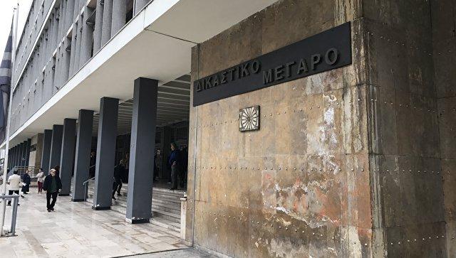 Власти Греции выдадут США жителя России, обвиняемого вотмывании денежных средств через биткоины
