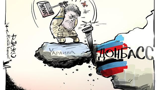 «Наводити порядок» уРаді примчав Президент Порошенко