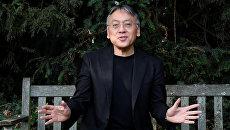 Нобелевский лауреат по литературе за 2017 год писатель Кадзуо Исигуро во время интервью. 5 октября 2017