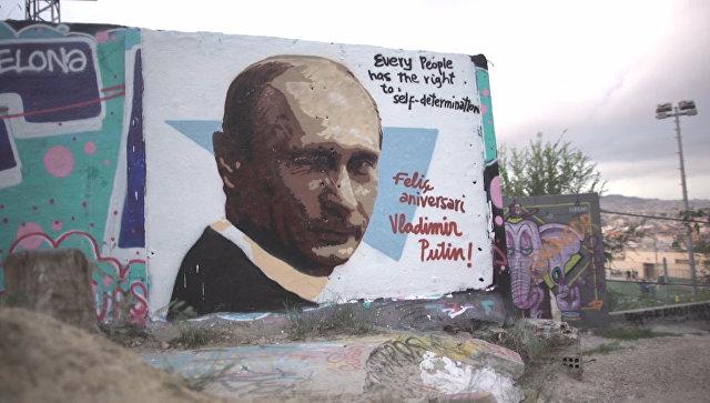 Пацифист, с днем рождения – как в Барселоне и Париже поздравили Путина с юбилеем