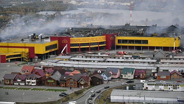 Последствия пожара на строительном рынке Синдика