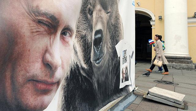 Плакат с изображением президента России Владимира Путина и медведя в Санкт-Петербурге. Архивное фото