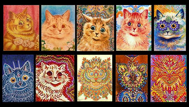 Работы художника Луиса Уильяма Уэйна, который всю свою жизнь рисовал только кошек и болел шизофренией. По его рисункам можно было наблюдать стадию болезни.