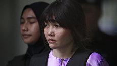 Вьетнамка Зоан Тхи Хыонг, задержанная в Малайзие за убийство брата Ким Чен Ына. 10 октября 2017