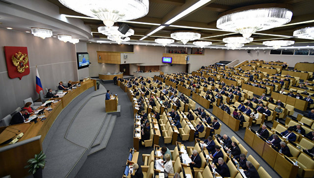 На дополнительном пленарном заседании Государственной Думы РФ. 12 октября 2017