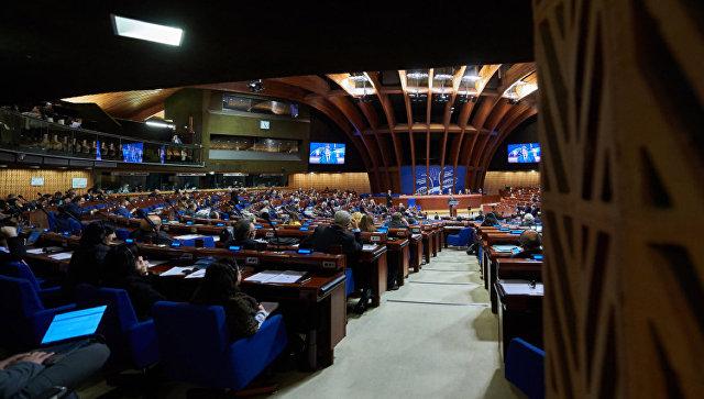 Заседание ПАСЕ в Страсбурге, Франция. Архивное фото