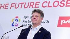 Министр транспорта РФ Максим Соколов выступает в рамках XIX Всемирного фестиваля молодежи и студентов в Сочи. 16 октября 2017
