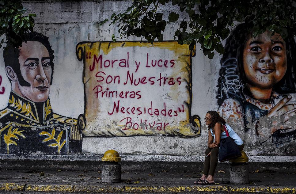 Мадуро: Вибори уВенесуелі - послання Трампу