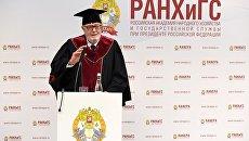 Испанский политический деятель, бывший председатель ПАСЕ Педро Аграмунт на торжественной церемонии присвоения ему звания Почетного доктора Российской академии народного хозяйства и государственной службы.