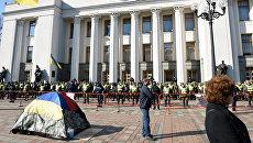 Ситуация у здания Верховной рады Украины в Киеве