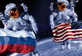 Смогут ли россия и сша теперь дружить в космосе?