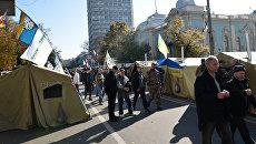 Палаточный городок сторонников политических реформ у здания Верховной рады Украины в Киеве. 18 октября 2017